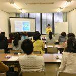 ■愛知県安城市 子育て講座・森の社長さんゲーム体験講座